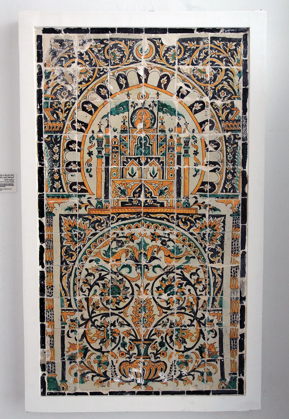 Influência Turca - المتحف الوطني ببا