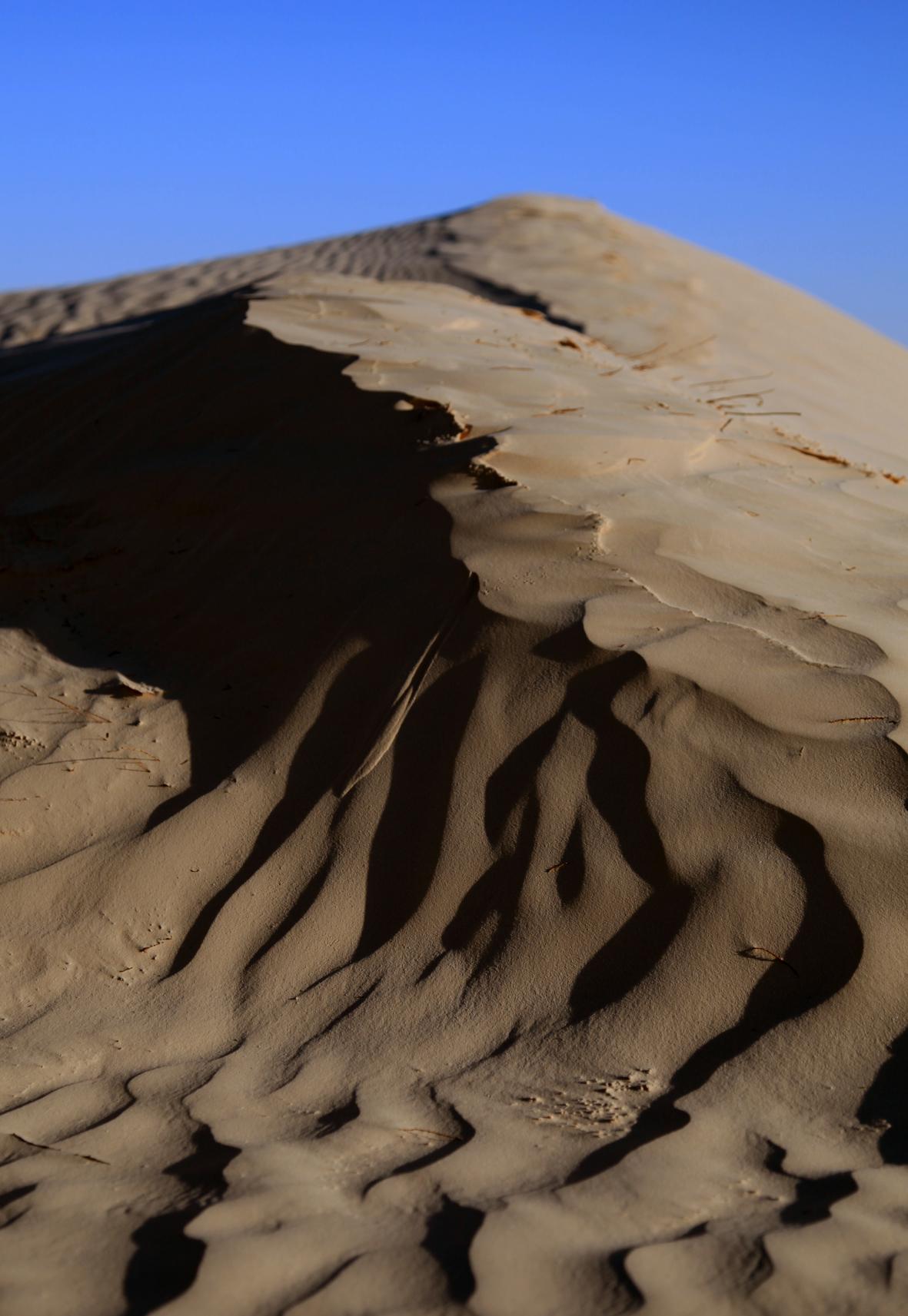 Dunas de Areia Fina - دوز