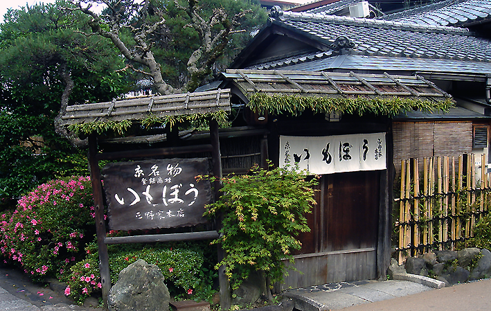 Ruas de Kyoto