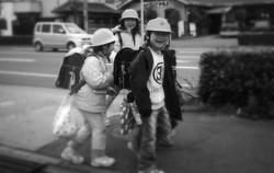 Caminhando em Chita-shi