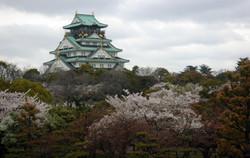 Ōsaka-jō - 大坂城
