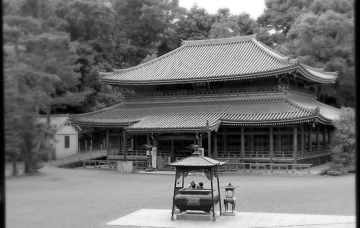 Incensário em Maruyama - 円山公園