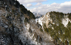 Alpes Japoneses 35º1'N 136º25'L