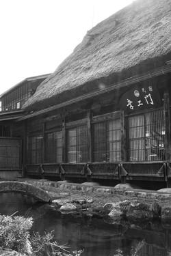materamashirakawa
