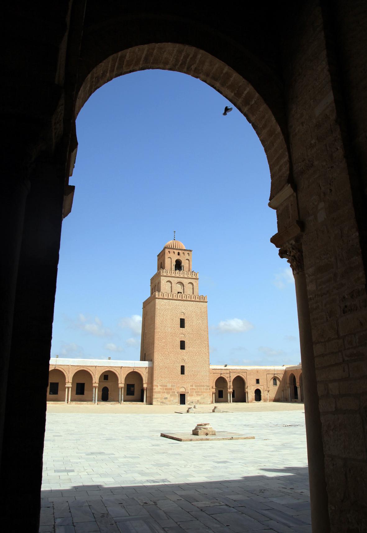 Grande Mesquita -  الجامع الكبير بال