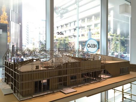 New Joy of Architecture Exhibition