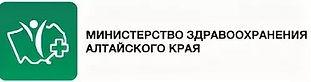 минздрав.jpg