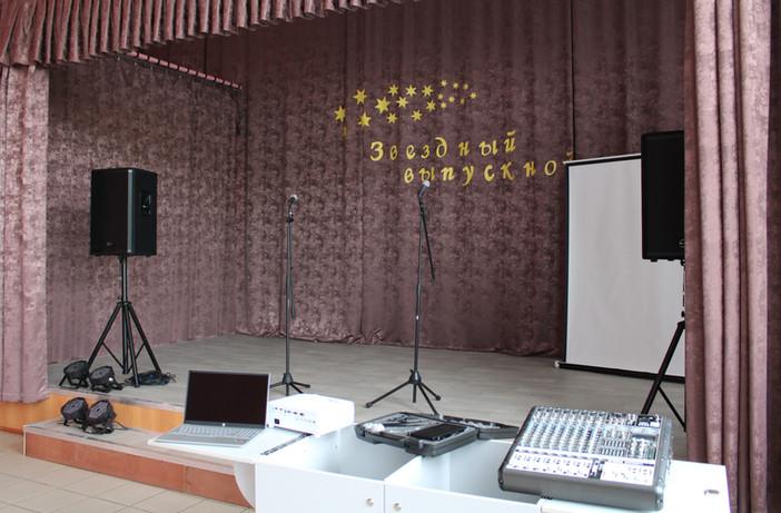 Ремонт актового зала