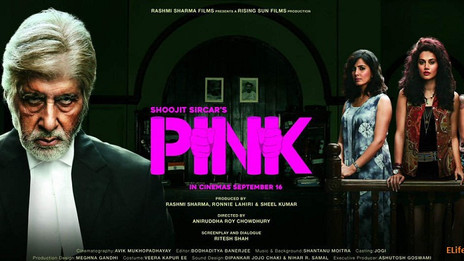 PINK - A MOVIE REVIEW