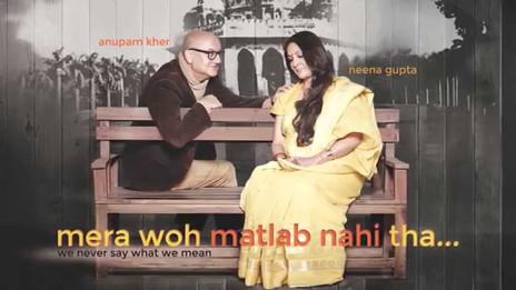 Mera Woh Matlab Nahi Tha - A review