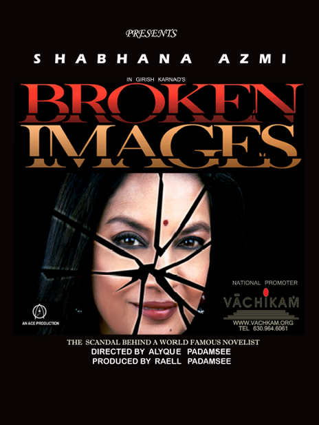 Broken Images - a glance into one own-self