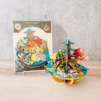 Japanese Garden 3D Pop Up Card