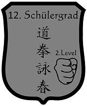 Abzeichen SG12.jpg