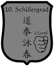 Abzeichen SG10.jpg