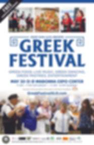 Greek Festival Poster 2020 (11x17).jpg