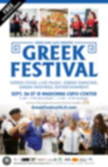 Greek Festival Poster 2020 (11x17)_R1.jp