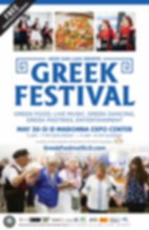 Greek%20Festival%20Poster%202020%20(11x1
