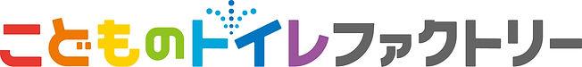 KTF_logo_h.jpg