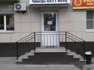 """Вывеска для  Центра кадровых  решений """"Работа"""": по адресу г. Чебоксары, ул. Привокзальная,"""