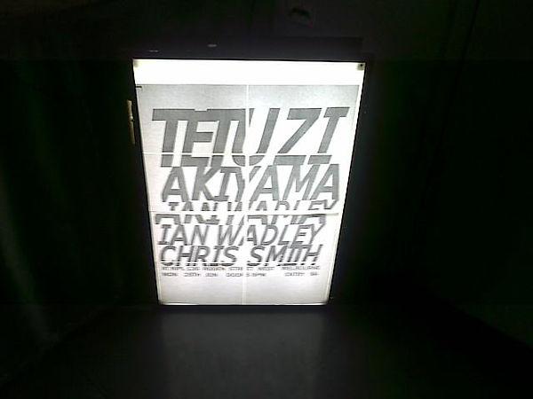 TetuziAkiyama.jpg
