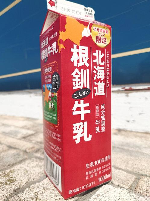 北海道 根釧牛乳(根釧エリア限定)