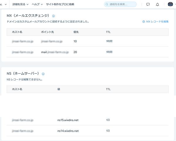 screencapture-manage-wix-dashboard-fa02d