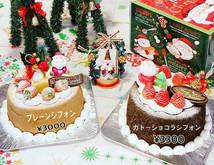 2020年クリスマスケーキ