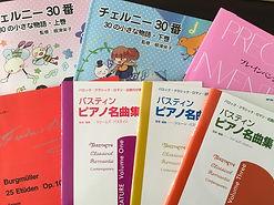 ピアノ教室HP用(中級教材).jpg