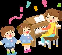 HP用 保育ピアノ.PNG