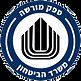 חותמת-משרד-הביטחון.png
