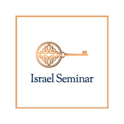 Israel-Seminar.jpg