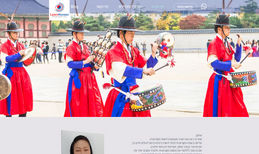 Learn Korean Learning the Korean language
