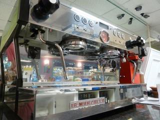 Our La Marzocco Espresso Machine