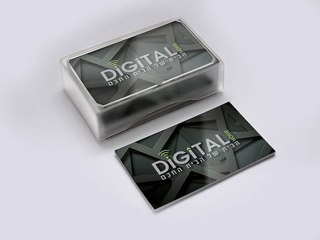 Digital home - Smart Homes
