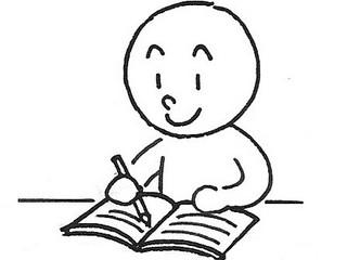 Writing   「書く」 ということ