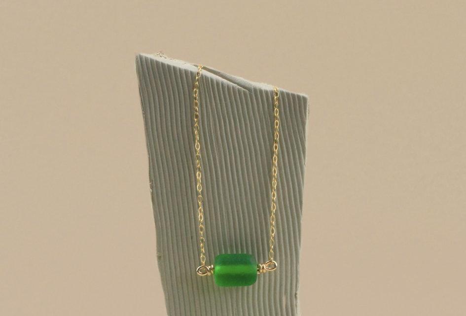 Collier Marine - Vert