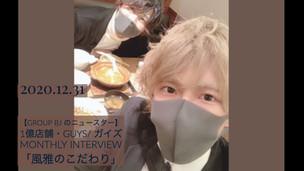 Horeru Image1 Copy 9.jpg