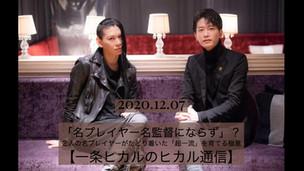 Horeru Image1 Copy 6.jpg