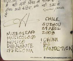 Chilean Artistry