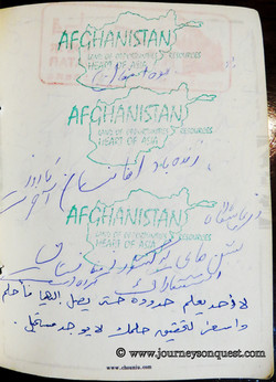 From friendly Afghanistan