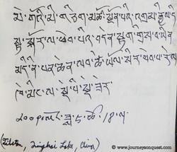Tibetan Script
