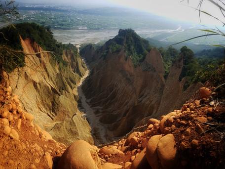 Learn to Hike in Taiwan 1: Fire Mountain (火炎山)