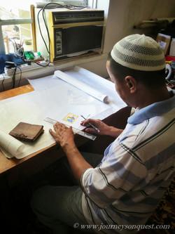 Preparing عمر خیام (Omar Khayyam)