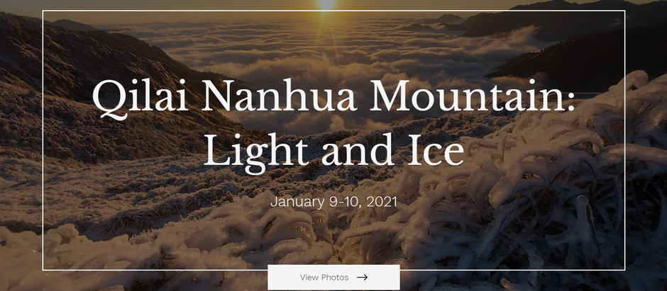 Winter Visits the Tropics: Light and Ice at Taiwan's Qilai Nanhua Mountain.