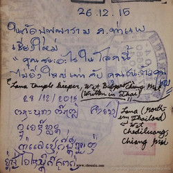 Thai and Lana Languages
