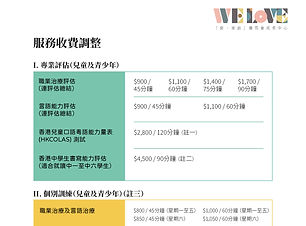 fee_re-arrangement_leaflet_latest.jpg