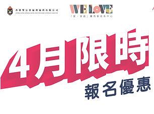 Fee_Re-arrangement_Poster_New.jpg