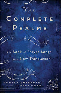 Complete+Psalms.jpg