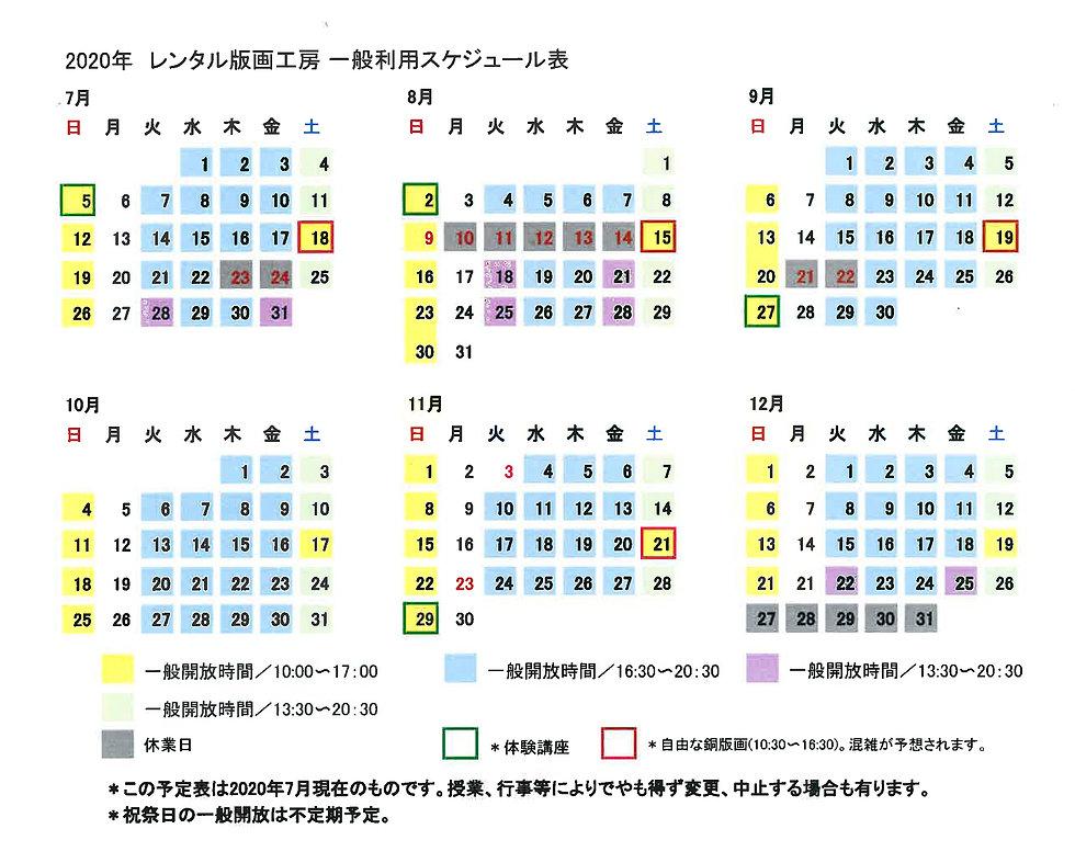 レンタル9〜12.jpg