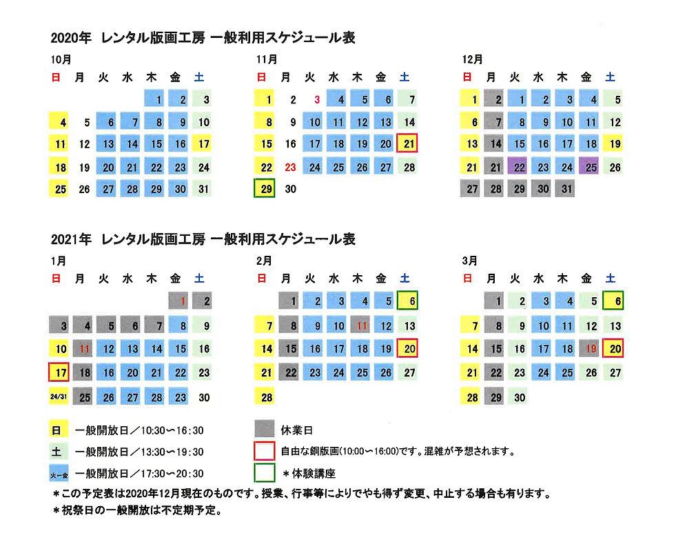 s10〜3.jpg